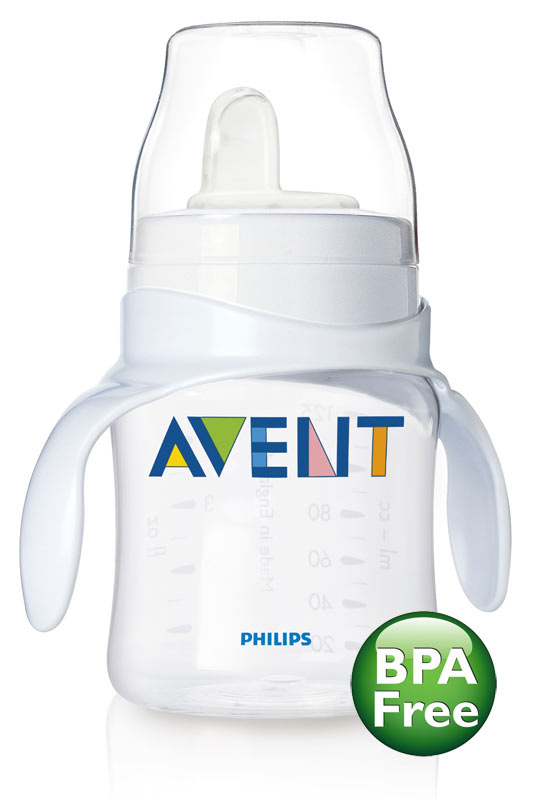 Avent Sippy Cup Tops : Philips avent bottle to first cup trainer months