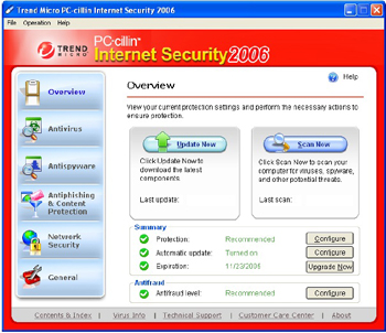 ������ PC-cillin Internet Security 2008 ���� ����� ������� ���� �� ����