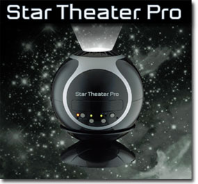 solar system ceiling projector - photo #27