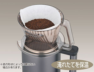 THERMOS 真空断熱マグ 0.28L