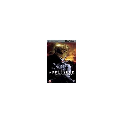 Appleseed UMD 12 For PSP
