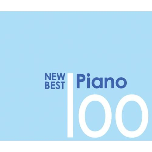 100 Best Piano By Va On Audio CD Album Classical 2014