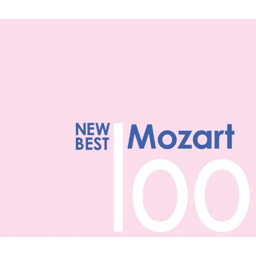 100 Best Mozart By Va On Audio CD Album Classical 2014