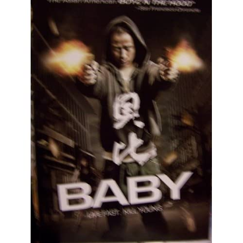 Image 0 of Baby On DVD