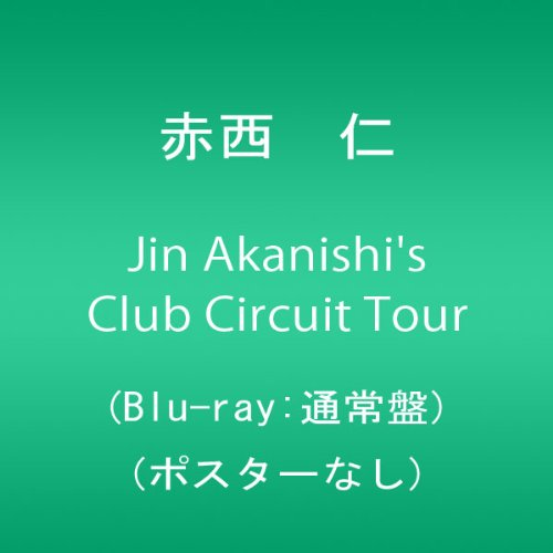 Jin Akanishi's Club Circuit Tour Blu-Ray Music & Concerts