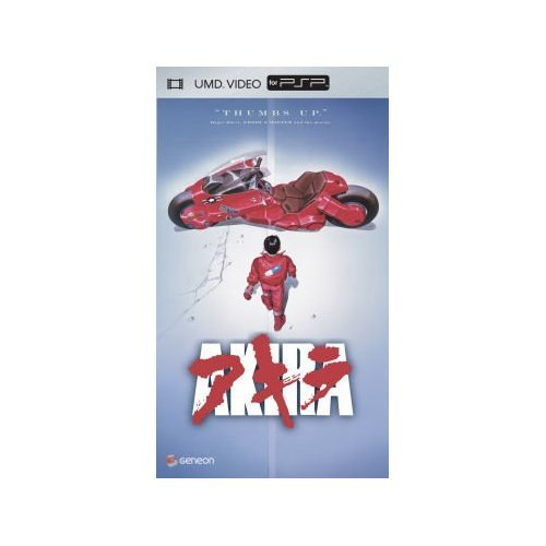 Akira UMD Movie For PSP