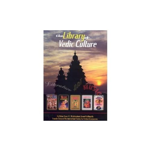 Image 0 of The Library Of Vedic Culture Interactive Cd-Rom Software