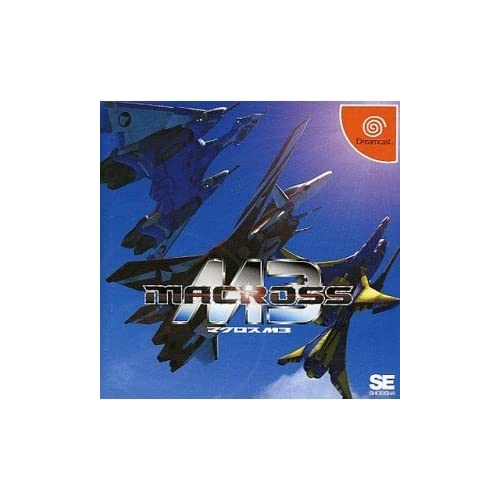 Macross M3 Japan Import For Sega Dreamcast