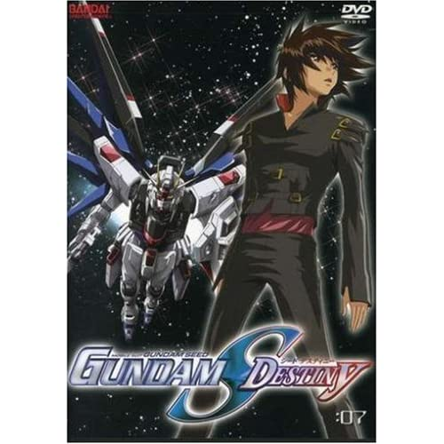 Image 0 of Mobile Suit Gundam Seed Destiny Vol 7 On DVD Anime