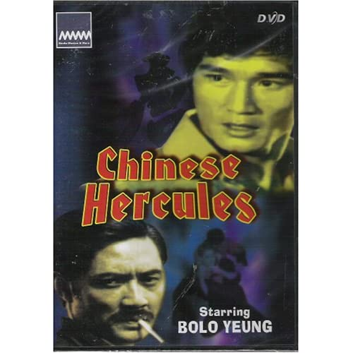 Image 0 of Chinese Hercules On DVD