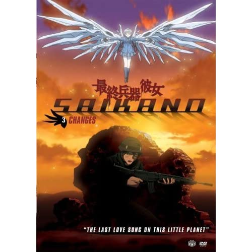 Image 0 of Saikano Vol 3: Changes On DVD With Shiro Ishimoda
