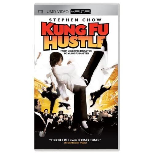 Kung Fu Hustle UMD For PSP