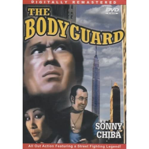 Image 0 of The Bodyguard Slim Case On DVD With Sonny Chiba
