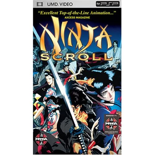 Image 0 of Ninja Scroll UMD For PSP