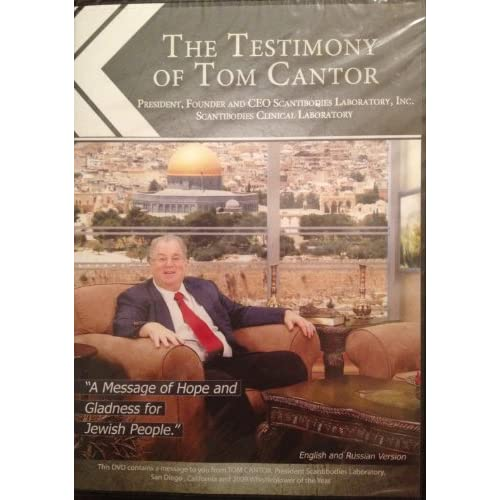 Image 0 of The Testimony Of Tom Cantor President Founder And Ceo Scantibodies