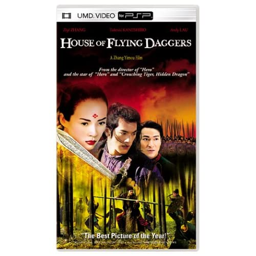 Image 0 of House Of Flying Daggers UMD For PSP