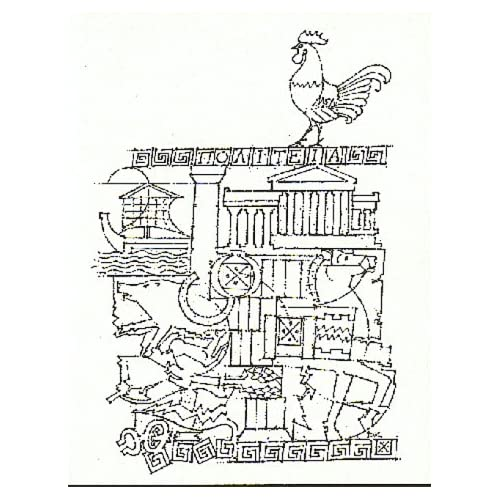 Image 0 of Plato's Republic Books One And Two By Plato And Albert A Anderson On Audio Casse