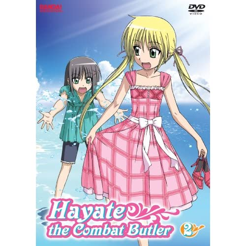 Hayate: The Combat Butler Part 2 Anime On DVD