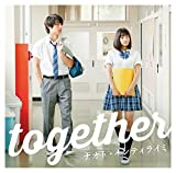 together(初回限定盤)(DVD付)