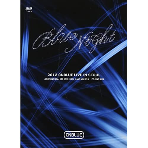 Image 0 of Blue Night On DVD