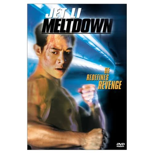 Image 0 of Meltdown On DVD With Jacky Cheung