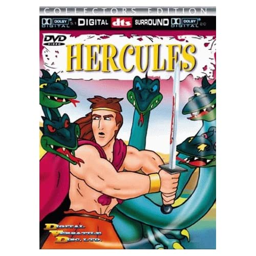 Image 0 of Hercules Nutech Digital Anime On DVD