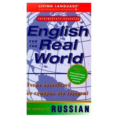 Image 0 of English For The Real World: For Speakers Of Russian Living Language Series By An