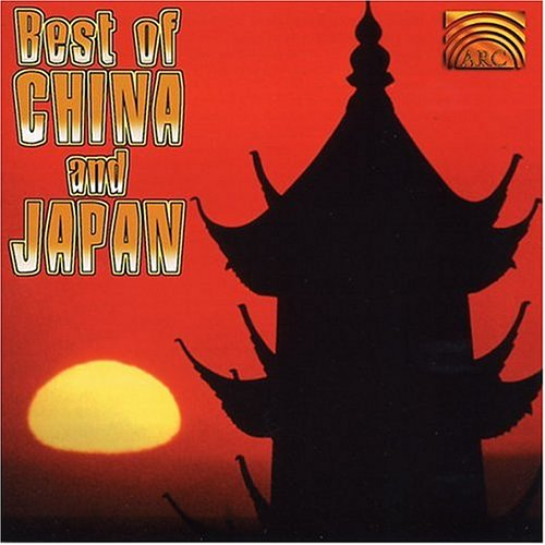 Image 0 of Best Of China & Japan By Best Of China & Japan On Audio CD Album 1996