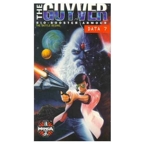 Image 0 of Guyver Data 7 On VHS With Takeshi Kusao