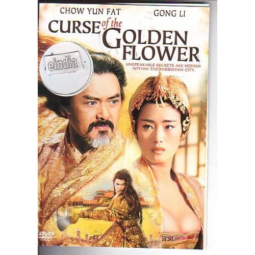 Image 0 of Curse Of The Golden Flower DVD On DVD