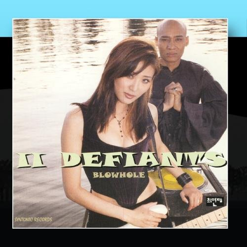 Image 0 of Blowhole By II Defiants On Audio CD Album 2011