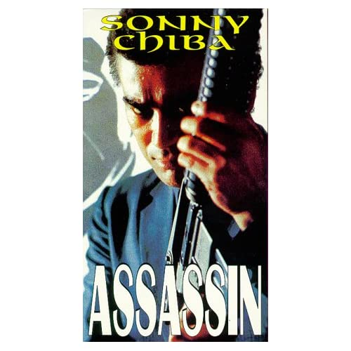Assassin On VHS With Shin'ichi Chiba
