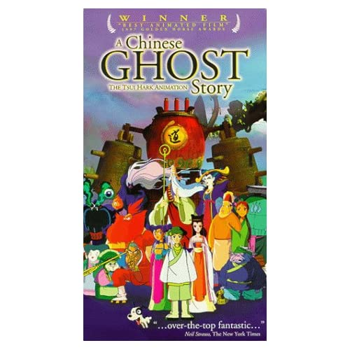 A Chinese Ghost Story On VHS With Don Brown