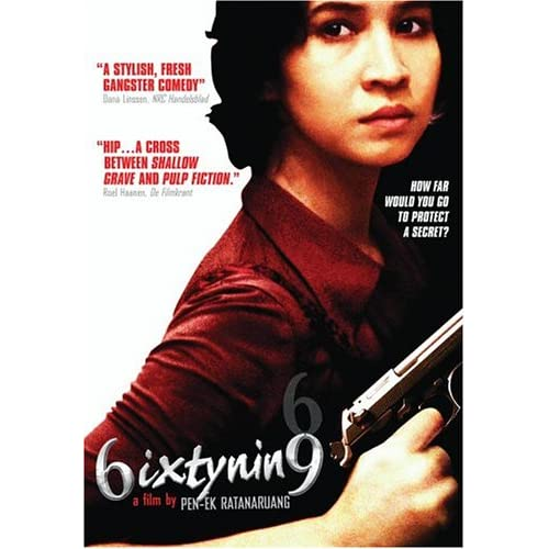 Image 0 of 6IXTYNIN9 On DVD With Black Pomtong