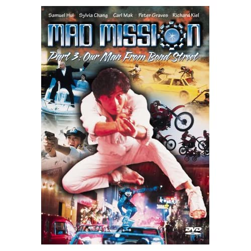 Image 0 of Mad Mission Part 3 Our Man From Bond Street On DVD with Sylvia Chang