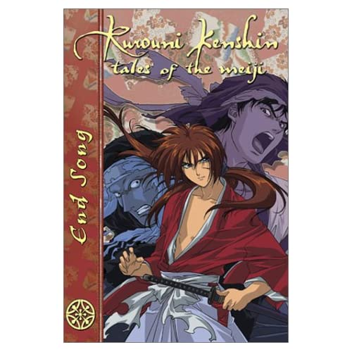 Rurouni Kenshin End Song Episodes 91-95 On DVD With