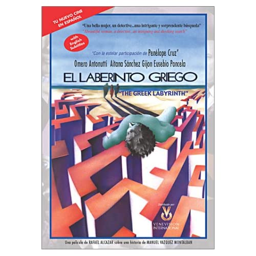El Laberinto Griego The Greek Labyrinth On Blu-Ray With Omero Antonutti
