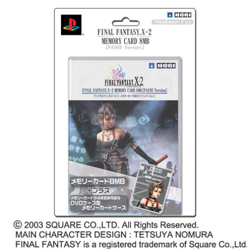 Image 0 of Final Fantasy X-2 Memory Card 8MB Paine Version Hori Japan Ver For PlayStation 2