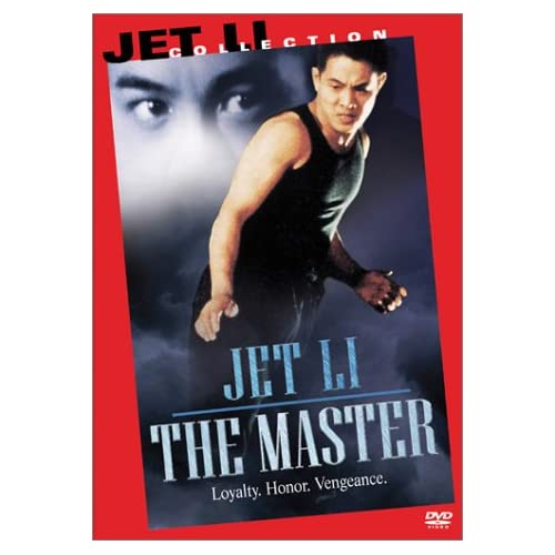 the master on dvd with jet li. Black Bedroom Furniture Sets. Home Design Ideas