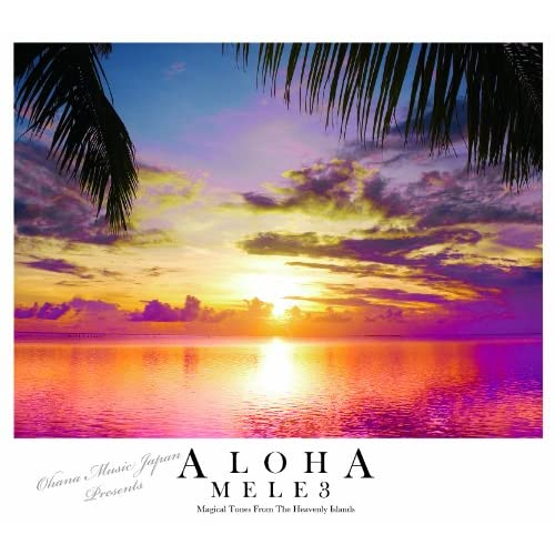 Image 0 of Aloha Mele 3 On Audio CD Album 2014