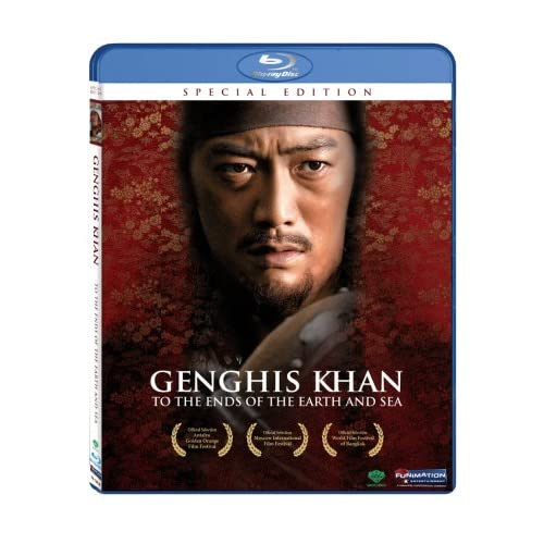 Image 0 of Genghis Khan: To The Ends Of The Earth And Sea Special Edition Blu-Ray On Blu-Ra