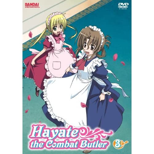 Hayate: The Combat Butler Part 3 With Ryoko Shiraishi Anime On DVD