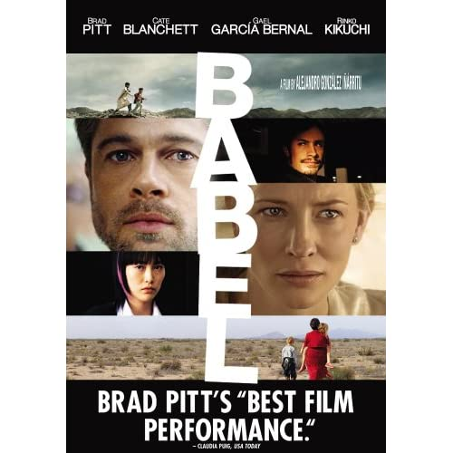 Image 0 of Babel On DVD With Brad Pitt