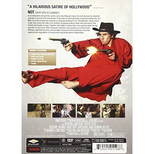 Image 2 of Brother's Justice On DVD With Dax Shepard
