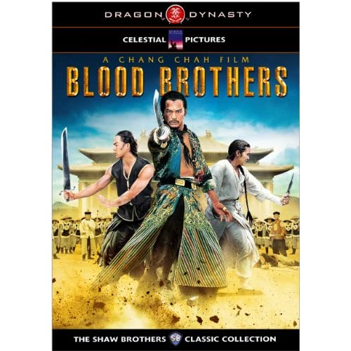 Image 0 of Blood Brothers On DVD With David Chiang