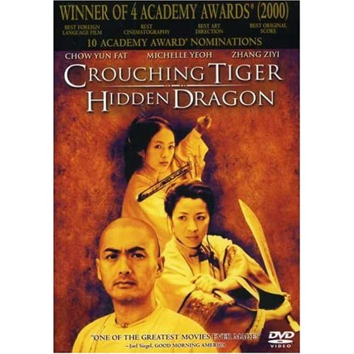 Image 0 of Crouching Tiger Hidden Dragon On DVD With Chang Chen