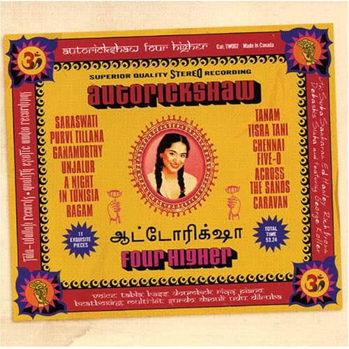 Image 0 of Four Higher By Autorickshaw On Audio CD Album 4 2004