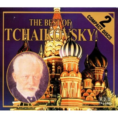 Image 0 of Best Of By Tchaikovsky Pi On Audio CD Album 1994
