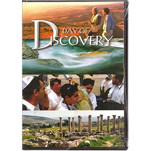 Image 0 of Day Of Discovery: Video Club For: April/May/June 2009 On DVD
