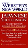 Websters New World Japanese Dictionary: Japanese/English, English/Japanese